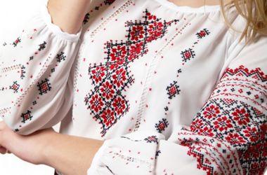 Женская вышиванка Киев купить